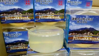 戸倉上山田温泉石鹸温泉水コラーゲン