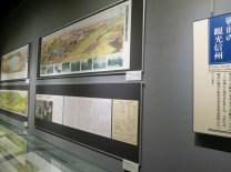 千曲市長野県立歴史館
