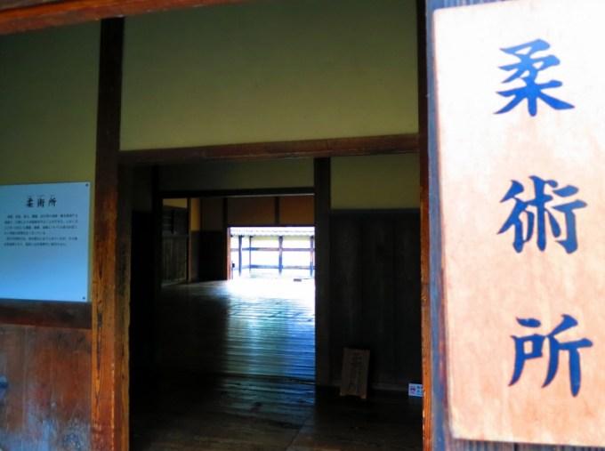 長野市松代六文銭文武学校ボランティアガイド