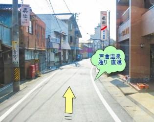 上山田温泉本通り工事通行止め迂回路