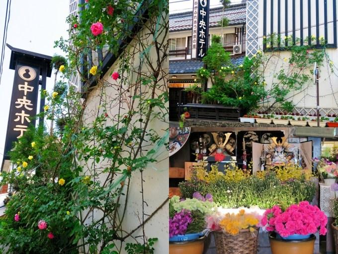 長野県千曲市戸倉上山田温泉中央ホテルバラ祭り