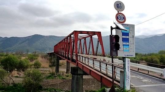 長野県千曲市冠着橋珍百景