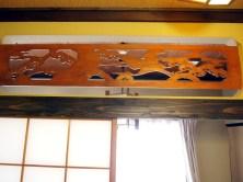 京民芸風の和室
