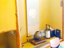 数寄屋茶室風造りの和室
