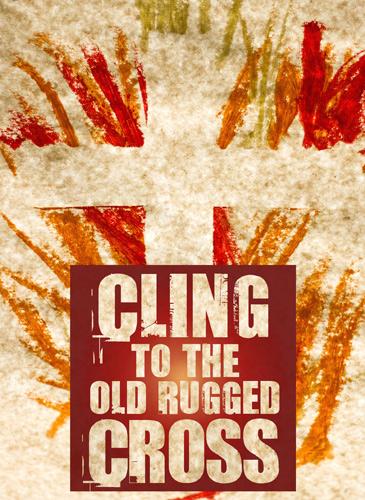 Church Bulletin Clip Art Free : church, bulletin, Bulletin, Clip-Art, Church, Publications, ChurchArt, Online