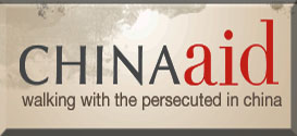 ChinaAid logo