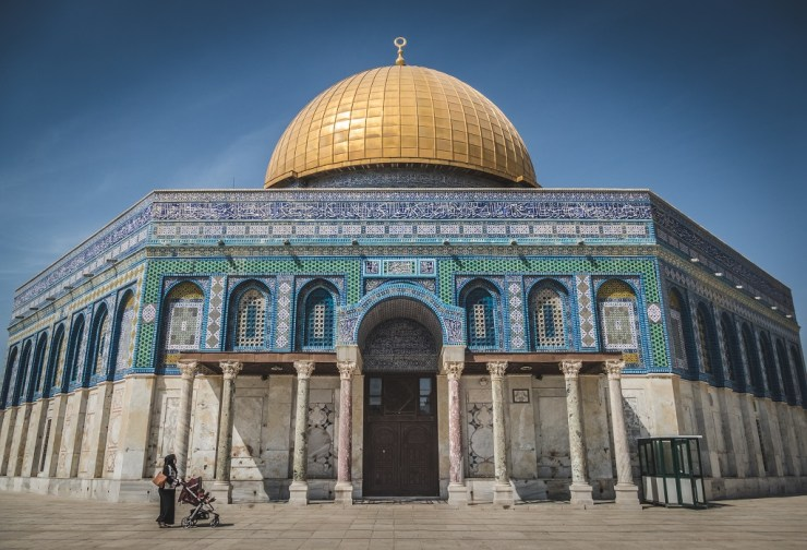 Dome of the Rock. Jerusalem. Photo by Mauricio Artieda.