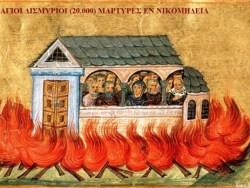 sveti mučenci iz Nikomedije
