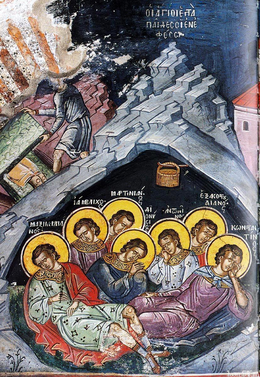 Αποτέλεσμα εικόνας για αγιοι επτα παιδες