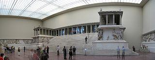 320px-Pergamon_Museum_Berlinsp.jpg