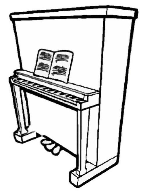 Any piano students at your house?