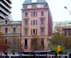 rechabite-chambers1
