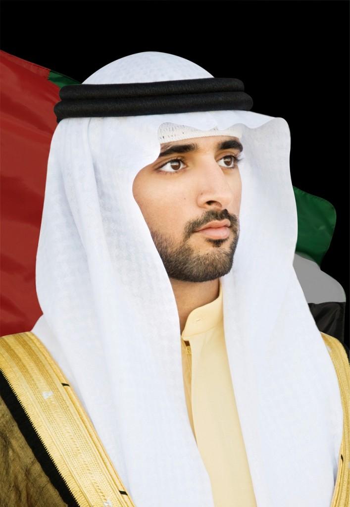 H.H. Sheikh Hamdan Bin Mohamed Bin Rashid Al Maktoum Official Ph