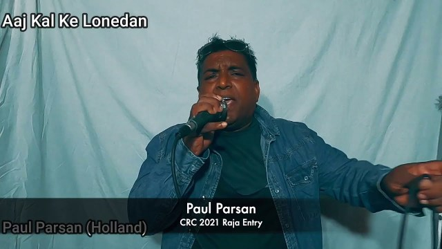 🇳🇱 Paul Parsan - CRC 2021 Raja Entry (Preliminary Round)