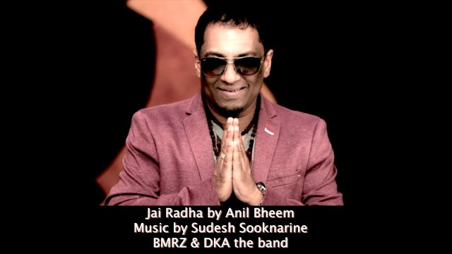 Anil Bheem & Dka The Band - Jai Radha