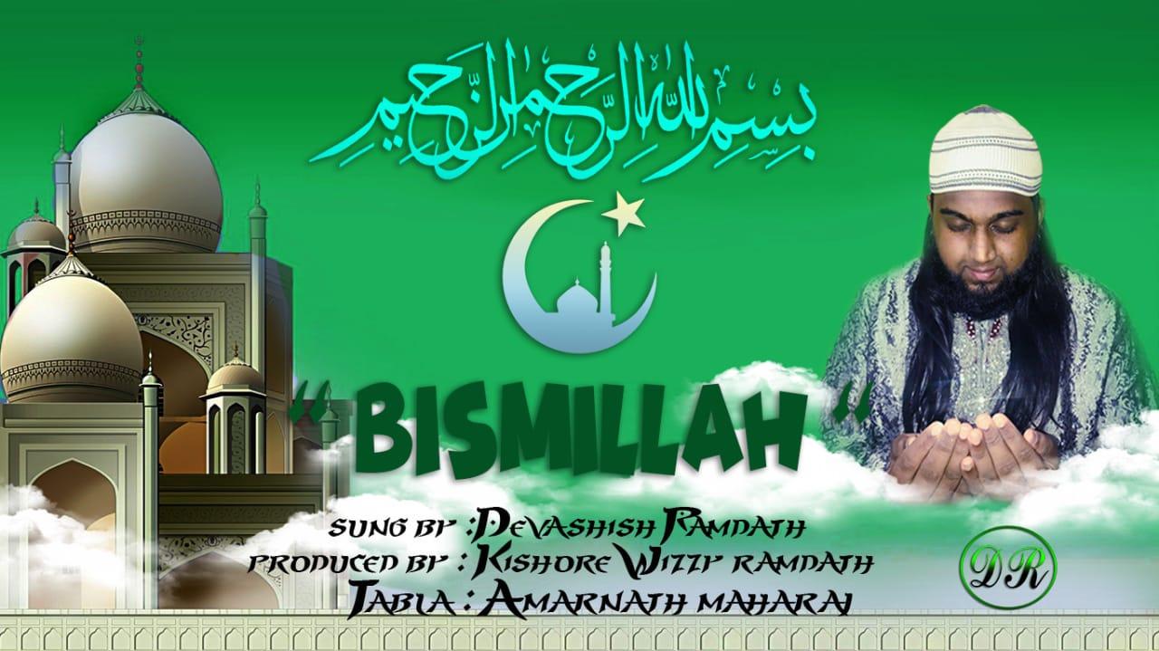 Bismallah by Devashish Ramdath (2019 Eid Music)