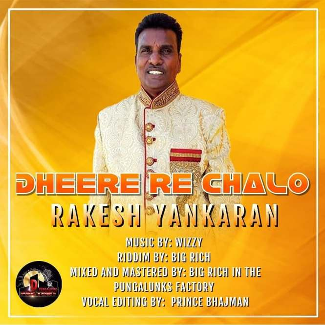 Dheere Re Chalo By Rakesh Yankaran