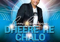 Dheere Re Chalo By Rennie Ramnarine