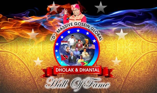 Flyer Dholak