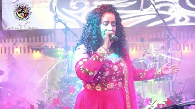 Geeta Bisram - Teri Akhayo kajal
