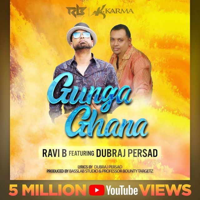 Gunga Ghana Surpasses 5 Million Views On Youtube