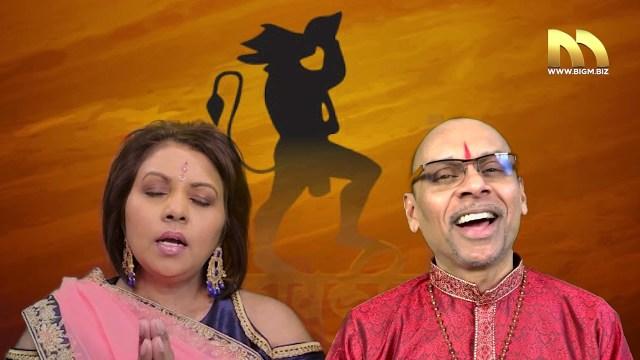 Hanuman Jayanti Chalisa Bhajan 2021