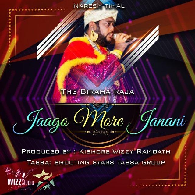 Jaago More Janani By Biraha Raja (2019 Chutney Music)