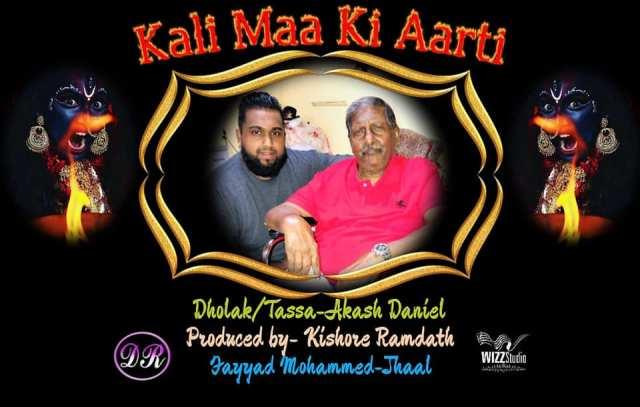 Kali Maa Ki Aarti By Devashish Ramdath Ft Ustad Sam Boodram