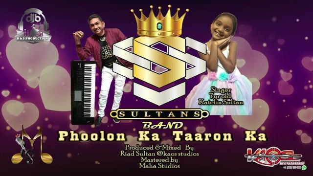Katelin Sultan - Phoolon Ka Taaron Ka