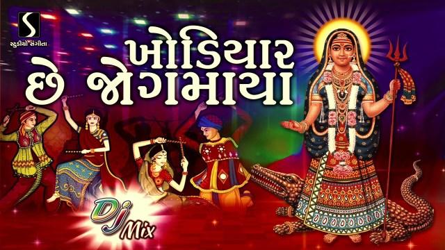Khodiyar Che Jogmaya - DJ MIX | FUSION GARBA |