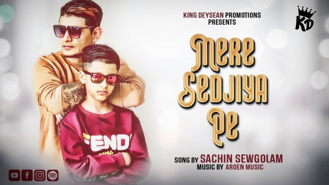 Mere Sedjiya Pe By Sachin Sewgolam