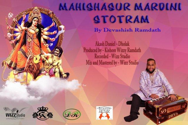 Nauraatri Bhajan 2019 Mahishasur Mardini Stotram By Devashish Ramdath