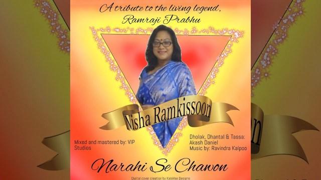 Nisha Ramkissoon - Narahi Se Chawon