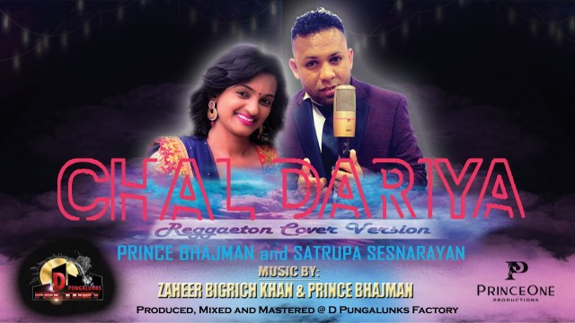 Prince Bhajman & Satrupa Sesnarayan Chal Dariya