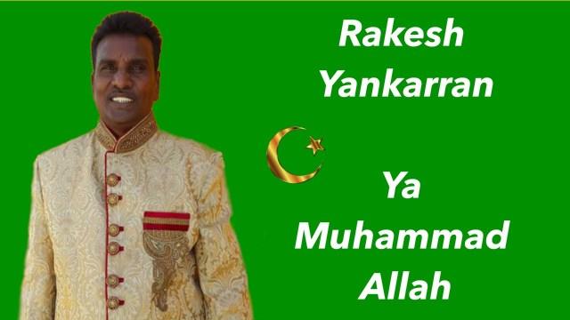 Rakesh Yankarran - Ya Muhammad Allah Wale