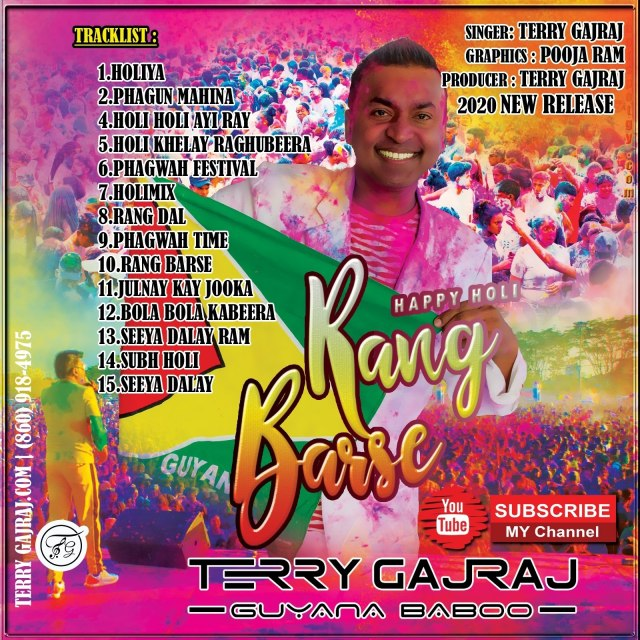 Rang Barse by Terry Gajraj