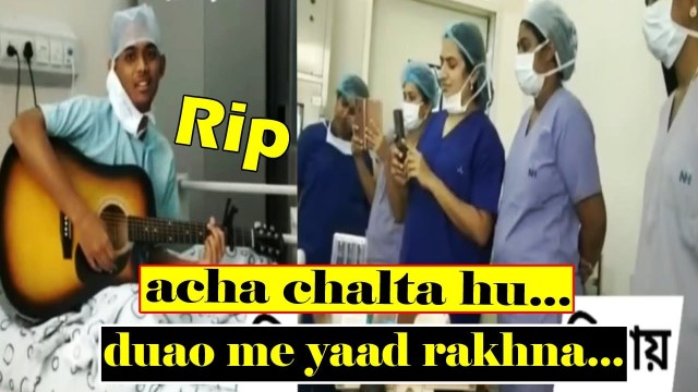 Rishabh Dutta Dies at Hospital after Singing Acha Chaitu Hu