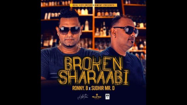 Ronny Badal Ft MR.D Sudhir Binda - Broken Sharaabi