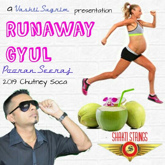 Runaway Gyul Poster