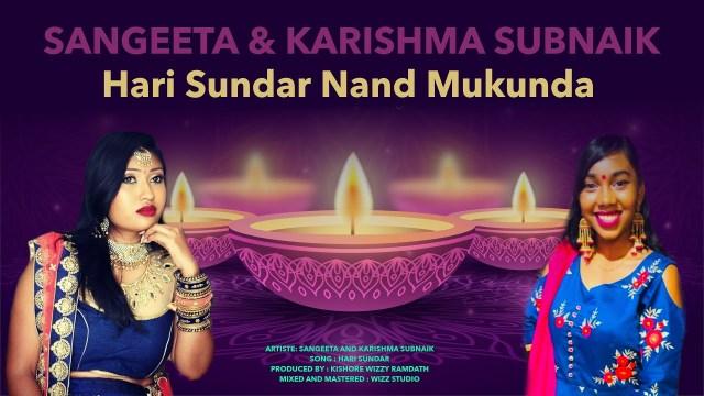 Sangeeta & Karishma Subnaik - Hari Sundar Nand Mukunda