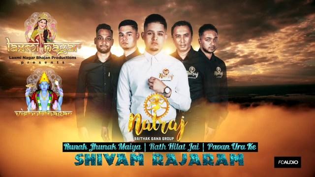 Shivam Rajaram - Bhajan Mashup