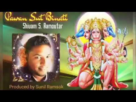 Shivam Ramoutar - Pawansut Vinti Barambar