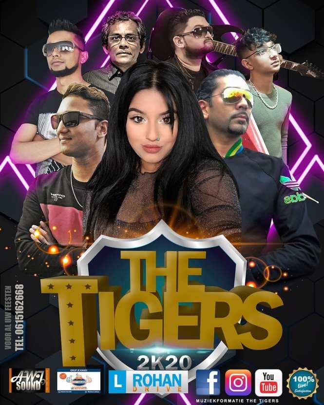 Sone Ke Kherowa Sohar by The Tigers ft Tish