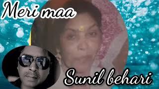 Sunil Behari - Meri Maa
