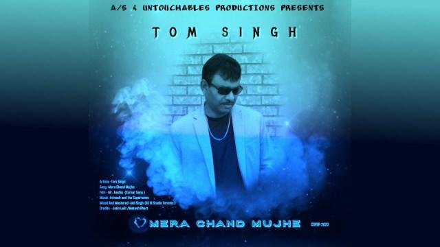 Tom Singh - Mera Chand Mujhe