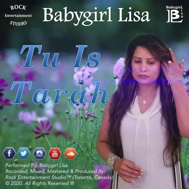 Tu Is Tarah Se Meri Zindagi By Babygirl Lisa