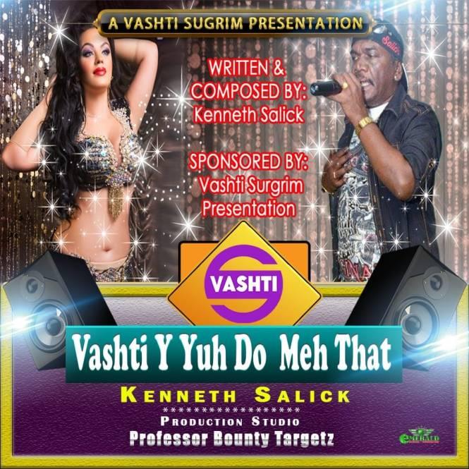 Vashti by Kenneth Salick
