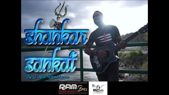 Veejai Ramkissoon - Shankar Sankat