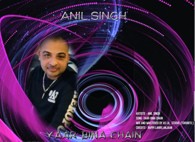 Yaar Bina Chain Kaha Re By Anil Singh
