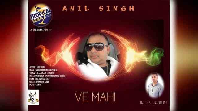 Anil Singh Ve Mahi